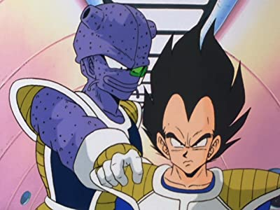 A Formidable New Enemy! Emperor of the Universe, Freeza movie download in mp4