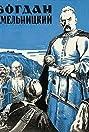 Bogdan Khmelnitskiy (1941) Poster