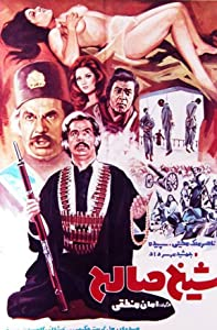 Download di film gratis Sheikh Saleh (1973) [1080p] [h.264] [iTunes]