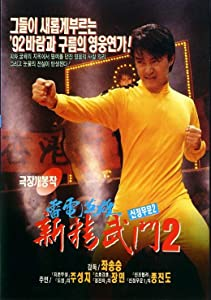 Fist of Fury 1991 II full movie download mp4