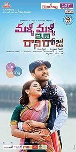 Ver películas gratis mp4 ipod Malli Malli Idhi Rani Roju by Sai Madhav Burra  [640x320] [QHD] [HDRip]