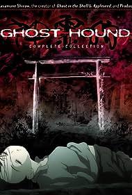 Ghost Hound (2007)