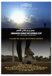 Lebanon Wins the World Cup Poster