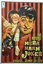Mera Naam Joker (1970) Poster