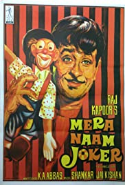 Mera Naam Joker (1970) Poster - Movie Forum, Cast, Reviews
