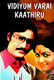 Vidiyum Vari Kaathiru