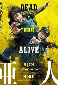 Gô Ayano and Takeru Satoh in Ajin (2017)
