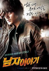imovie clips download Namja-I-Yaki South Korea [hd1080p]