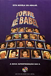 Primary photo for Torre de Babel