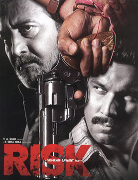 Action Risk Movie
