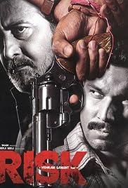 Risk(2007) Poster - Movie Forum, Cast, Reviews