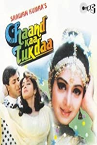 Chaand Kaa Tukdaa tamil pdf download