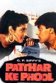 Patthar Ke Phool Poster