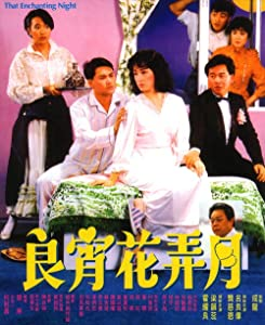 Movie downloads itunes Liang xiao hua nong yue by [480x800]