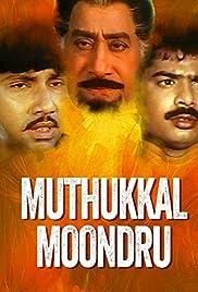 Muthukkal Moondru Poster