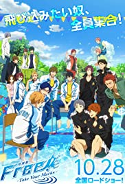 Free! Take your Marks Poster