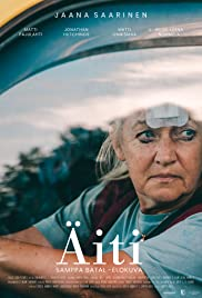 Aiti (2019) Full Movie HD 1080p
