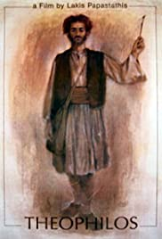 Theofilos Poster