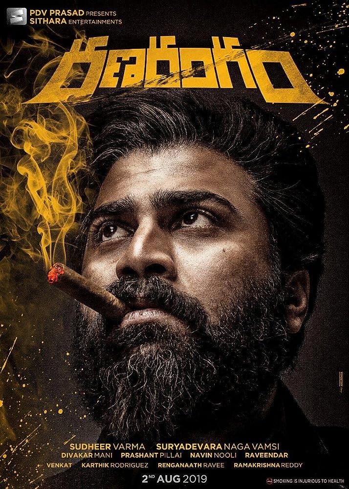 Ranarangam 2019 Telugu 720p Pre-DVDRip 900MB