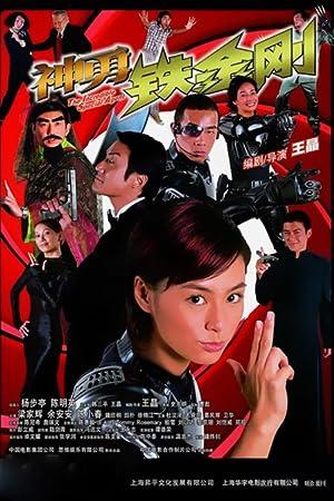 Tony Ka Fai Leung Spy Dad Movie