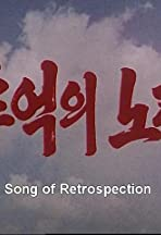 Song of Restrospection
