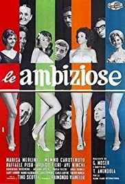 Le ambiziose Poster