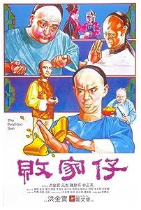 Movies watching sites Bai ga jai by Sammo Kam-Bo Hung [1920x1200]