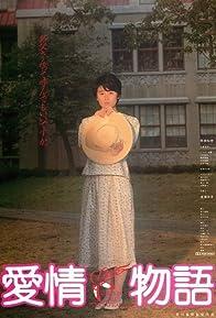 Primary photo for Aijou monogatari