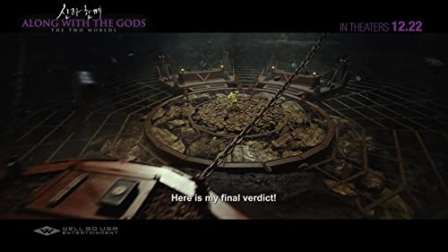 Along With The Gods_Part 1_Teaser Trailer