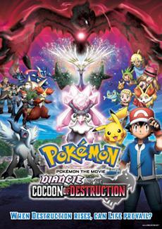 Pokemon XY: Diancie and the Cocoon of Destruction Movie (2014) โปเกมอน เดอะมูฟวี่ ตอน รังไหมผู้ทำลายล้างและดีแอนซี