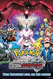 Pokémon The Movie Diancie And The Cocoon Of Destruction 2014 Imdb
