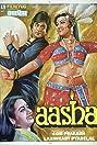 Aasha (1980) Poster