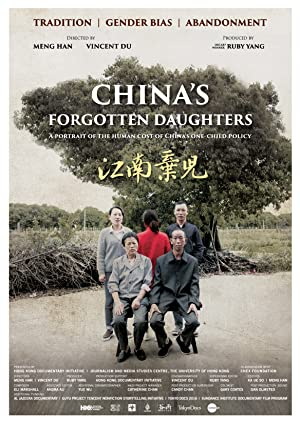China's Forgotten Daughters