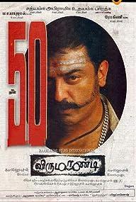 Virumandi (2004)