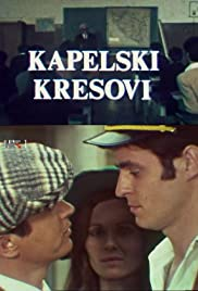 Kapelski kresovi Poster