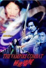 Git suk geung see (2001)
