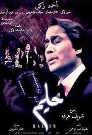 Halim Poster