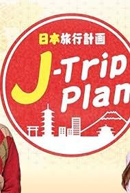 Thane Camus and Amy Ota in J-Trip Plan (2016)