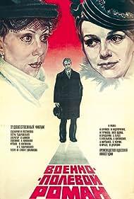 Natalya Andreychenko, Nikolay Burlyaev, and Inna Churikova in Voenno-polevoy roman (1983)