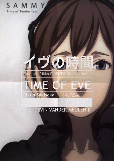 Eve no jikan (TV Series 2008–2009) - IMDb