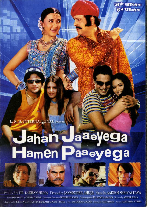 Jahan Jaaeyega Hamen Paaeyega (2007) - IMDb