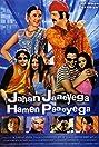 Jahan Jaaeyega Hamen Paaeyega (2007) Poster
