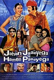 Jahan Jaaeyega Hamen Paaeyega Poster