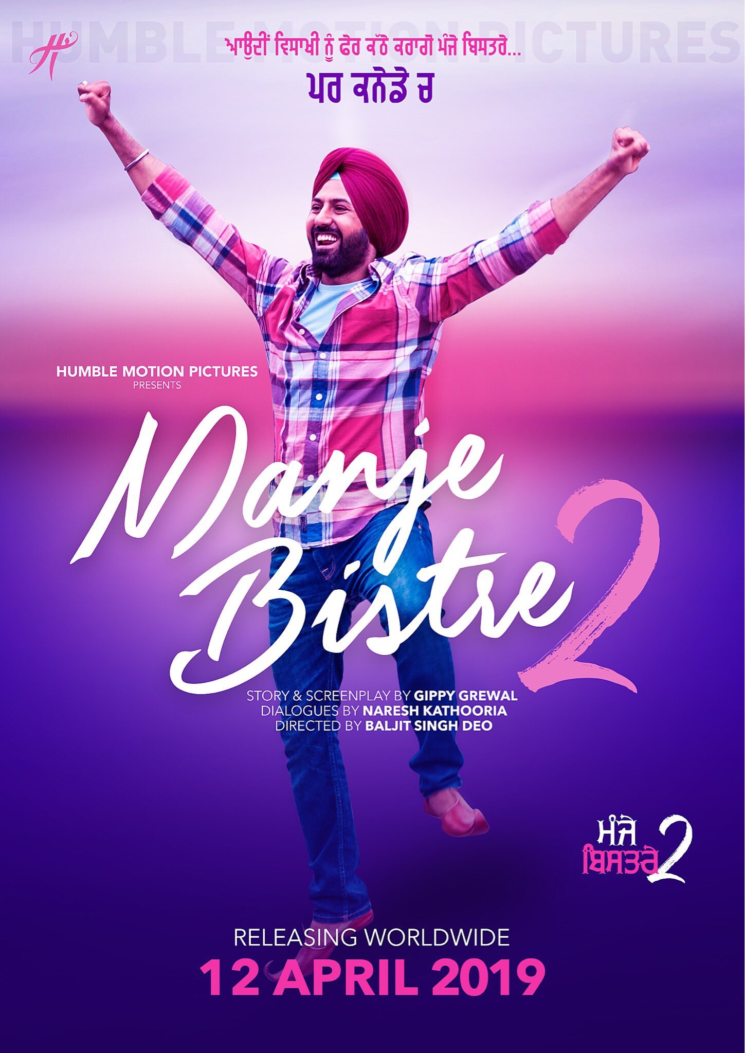 Manje Bistre 2 (2019) Punjabi Movie 480p HDRip x264 ESubs 400MB