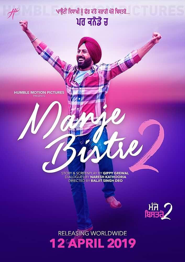 Manje Bistre 2 (2019) Punjabi 480p PreDvDRip x264 350MB