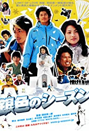 The Silver Season Poster