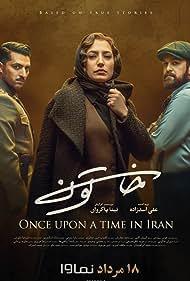 Mirsaeed Molavian, Negar Javaherian, and Ashkan Khatibi in Once Upon a Time in Iran (2021)