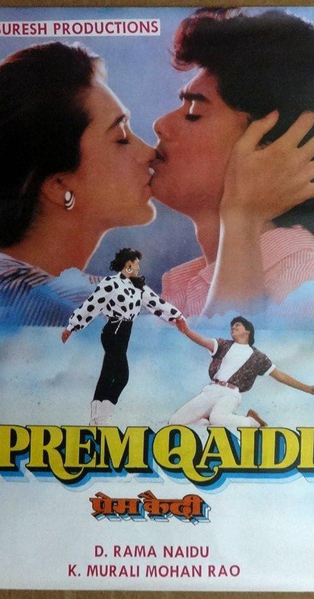 Hindi full movie prem sanjay kapoor online dating