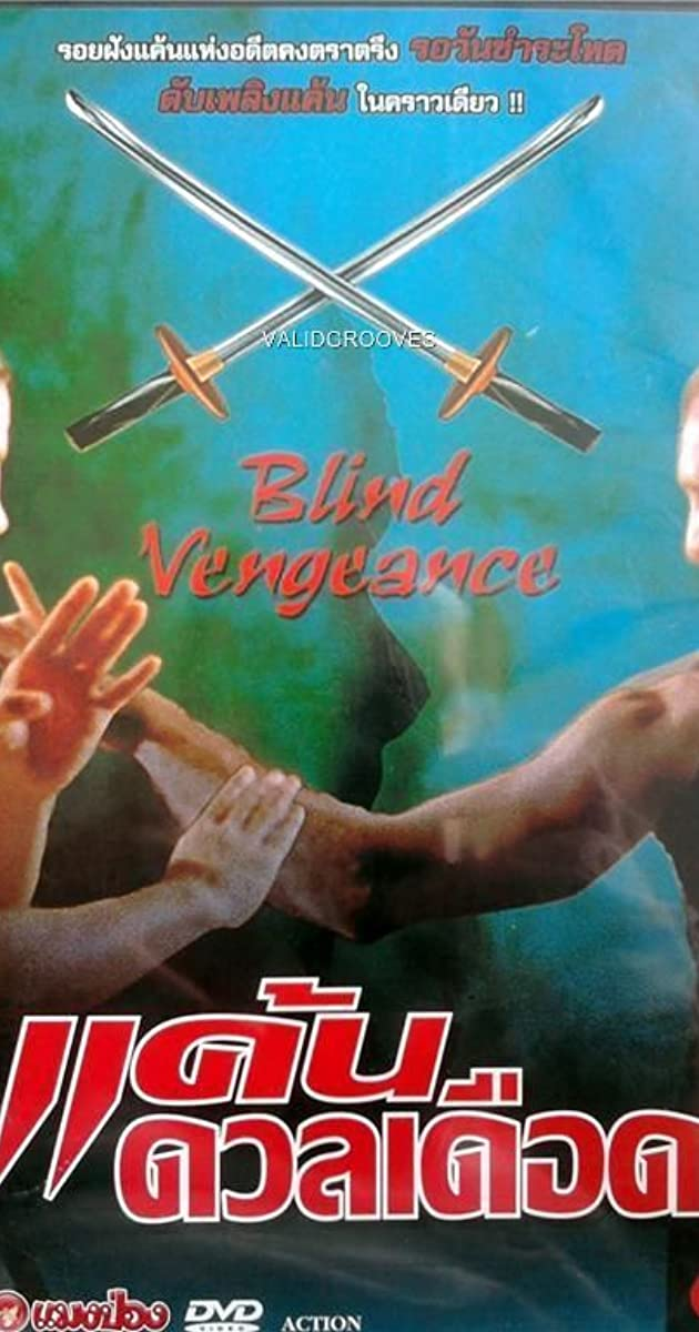 Blind Vengeance (1994) - IMDb