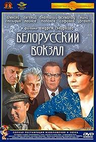 Aleksey Glazyrin, Evgeniy Leonov, Anatoliy Papanov, Vsevolod Safonov, and Nina Urgant in Belorusskiy vokzal (1971)
